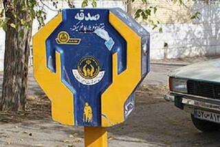 رئیس اداره اکرام ایتام کمیته امداد خراسان رضوی