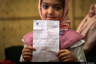 همایش ناهنجاری های مادرزادی در مشهد