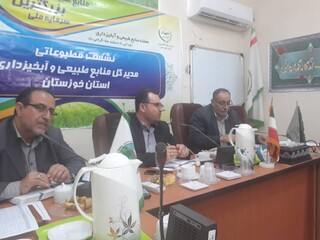 منابع طبیعی خوزستان