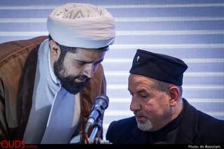 اولین کنفرانس بینالمللی تربیت دینی در ادیان ابراهیمی