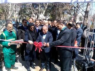 افتتاح فاز 2 مهرشهر