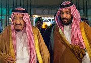 ناپدید شدن یک شاهزاده زن سعودی در شرایط مبهم