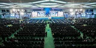 سیوششمین دوره مسابقات بینالمللی قرآن کریم