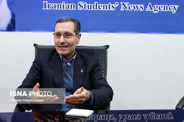 رئیس دانشگاه فردوسی مشهد