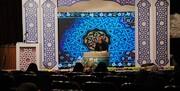 رقابت بانوان نخبه قرآنی جهان اسلام در تهران ۱۸ تا ۲۳ فروردین ماه