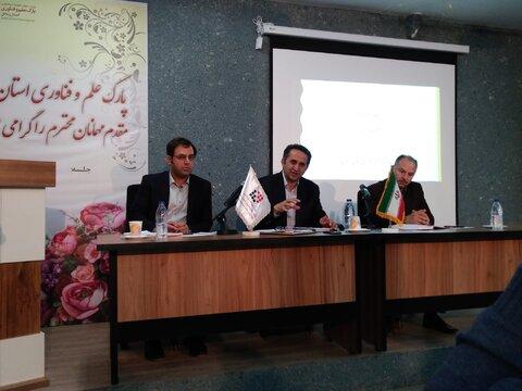 رئیس پارک علم و فناوری زنجان