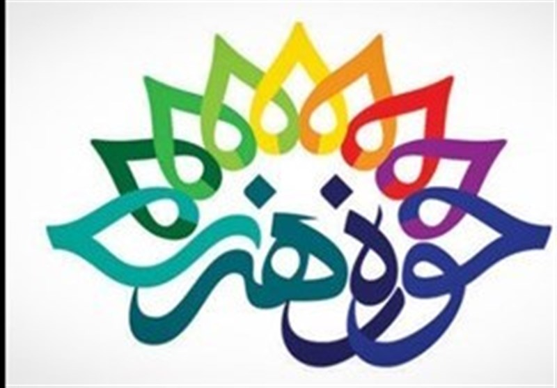 رئیس حوزه هنری انقلاب اسلامی خراسانرضوی