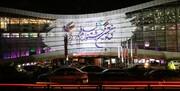 اعلام اسامی سرمایهگذاران فیلمهای جشنواره فجر + چند نکته