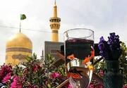 اعلام ویژهبرنامههای تحویل سال نو در حرم امام رضا(ع)