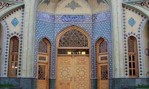 بنیاد پژوهشهای اسلامی آستان قدس رضوی