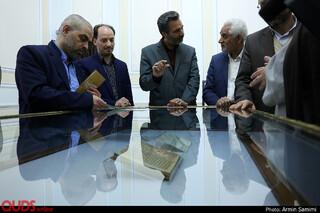 سومین رونمایی از آثار فرهنگی نفیس در گنجینه قرآن حرم مطهر رضوی