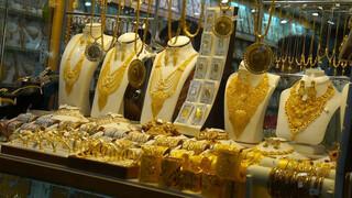 رییس انجمن طلا، جواهر، نقره و سنگهای قیمتی خراسان رضوی