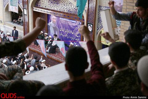 تجمع طلاب مشهد در اعتراض به تروریستی خواندن سپاه پاسداران توسط آمریکا