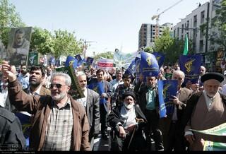 راهپیمایی مردم مشهد