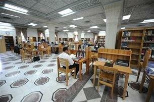 کتابخانههای آستان قدس رضوی