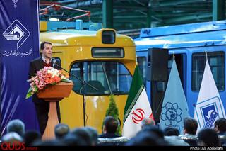 رونمایی از دستاوردهای تخصصی ساخت داخل و تعمیرات شرکت بهره برداری قطار شهری مشهد