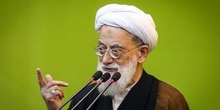 امام کاشانی