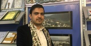 احمد الشمی