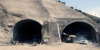 تونل تهران شمال