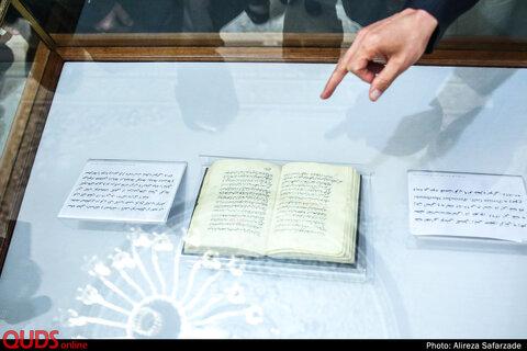 رونمایی از اسناد کهن خلیج فارس در موزه آستان قدس رضوی