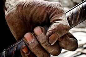دستان