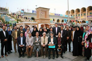 یزد پایتخت کتاب ایران