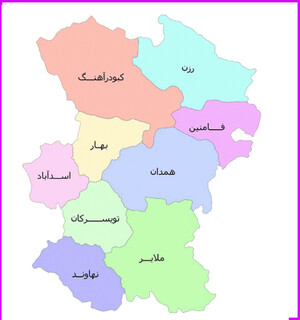 اسد آباد همدان