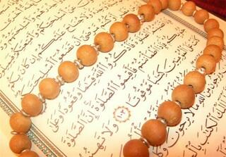 ویژه برنامههای قرآنی حرم منور رضوی