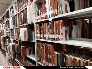 نسخ خطی کتابخانه آستان قدس