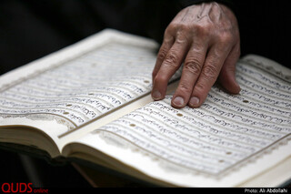 ترتیل خوانی قرآن کریم درحرم مطهر امام رضا علیه السلام