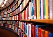 هشت کتاب جدید برای زائران امام هشتم