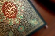 حرم رضوی در شب اربعین حسینی میزبان محفل قرآنی است