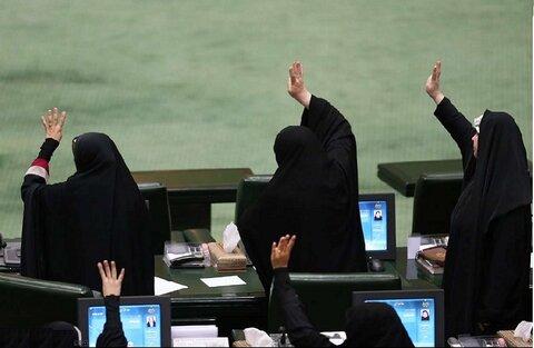 تابعیت ایرانی