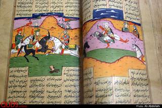 رونمایی از نسخههای نفیس خطی و مصور شاهنامه