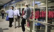 بورس در گیرودار ذخیره سود و ریسک سیاسی