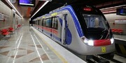 خدمات مترو به تماشاگران مسابقه فوتبال پرسپولیس و السد