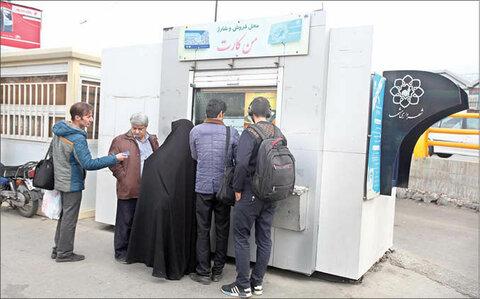 رئیس کمیسیون حملونقل شورای شهر مشهد