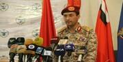 واکنش انصارالله به ادعای عربستان درباره شلیک موشک به مکه