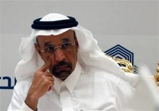 خالد فالح