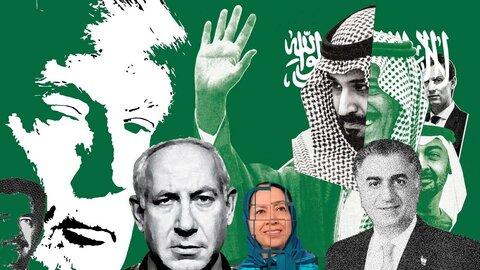 اتحاد علیه ایران