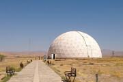 مشکلات «رصدخانه مراغه» نیاز به رصد دارد