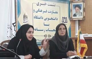معاون فرهنگی و دانشجویی دانشگاه علوم پزشکی ابن سینای  همدان