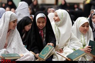 محفل انس با قرآن (سما) در دارلقرآن حرم مطهر رضوی