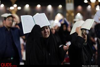 مراسم احیا شب بیست و یکم ماه مبارک رمضان در حرم مطهر رضوی
