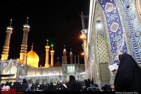 مراسم احیا شب بیست و یکم ماه مبارک رمضان در حرم حضرت معصومه(س)