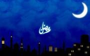 همدان در آئینه رمضان/آئین کلوخ اندازان تا«قمپز» در کردن
