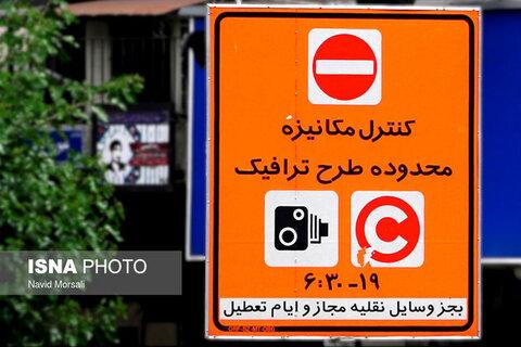 مدیر امور شورای اسلامی شهر و شهرداری مشهد
