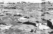 سجادههایی که روز قدس رنگ خون گرفت/جنایت «ورزشگاه ملت» سند خباثت دشمنان اسلام