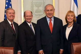 گراهام و نتانیاهو