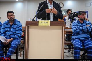 چهاردهمین جلسه دادگاه شرکت پدیده شاندیز